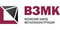 Партнёры Волжский завод металлоконструкций